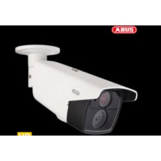 Zunanja dnevno/nočna Analogna HD TUBE IR 1080p kamera VARIO
